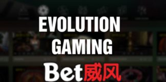 Evo Gaming BetVision