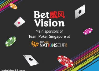 betvision-the-main-sponsors-of-team-singapore-at-the-upcoming-ifmp-asia-nations-cup