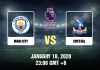 Manchester City-Crystal Palace-23