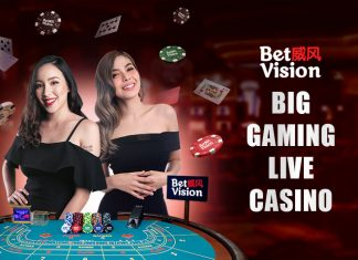 Big Gaming Header Image