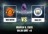 Man United vs Man City Prediction - 090320