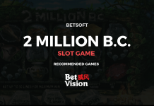 2 million bc slot games online