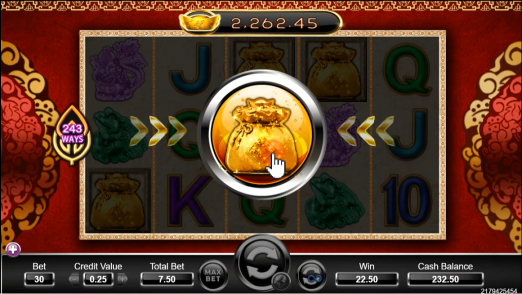 Free Spins - Money Tree by Ameba Entertainment