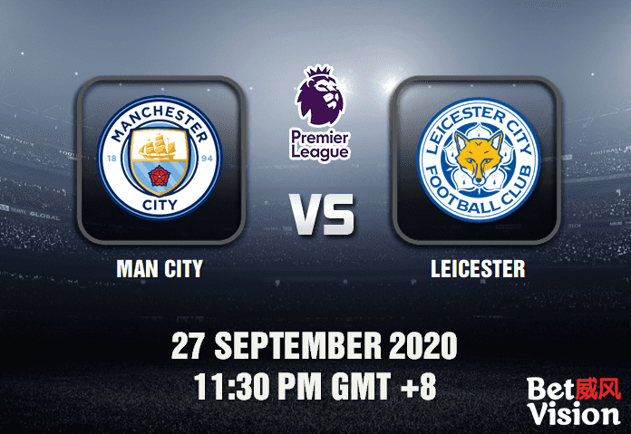 Man City v Leicester Match Prediction - EPL - 270920