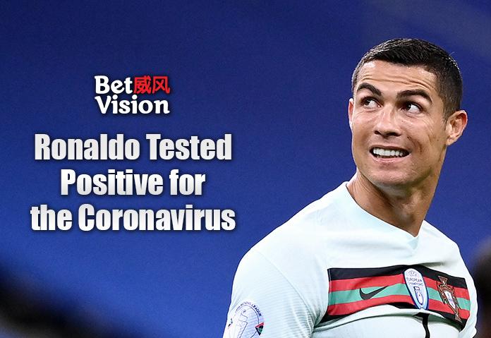 Ronaldo Positive for Coronavirus – Sports News – 10/15/20