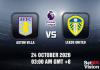 Aston Villa vs Leeds Utd Match Prediction - EPL - 241020