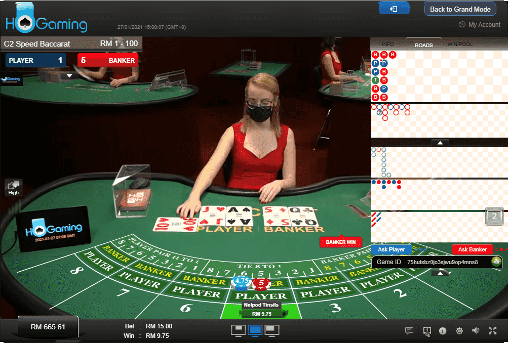 HO Gaming Live Casino - Baccarat (Classic)