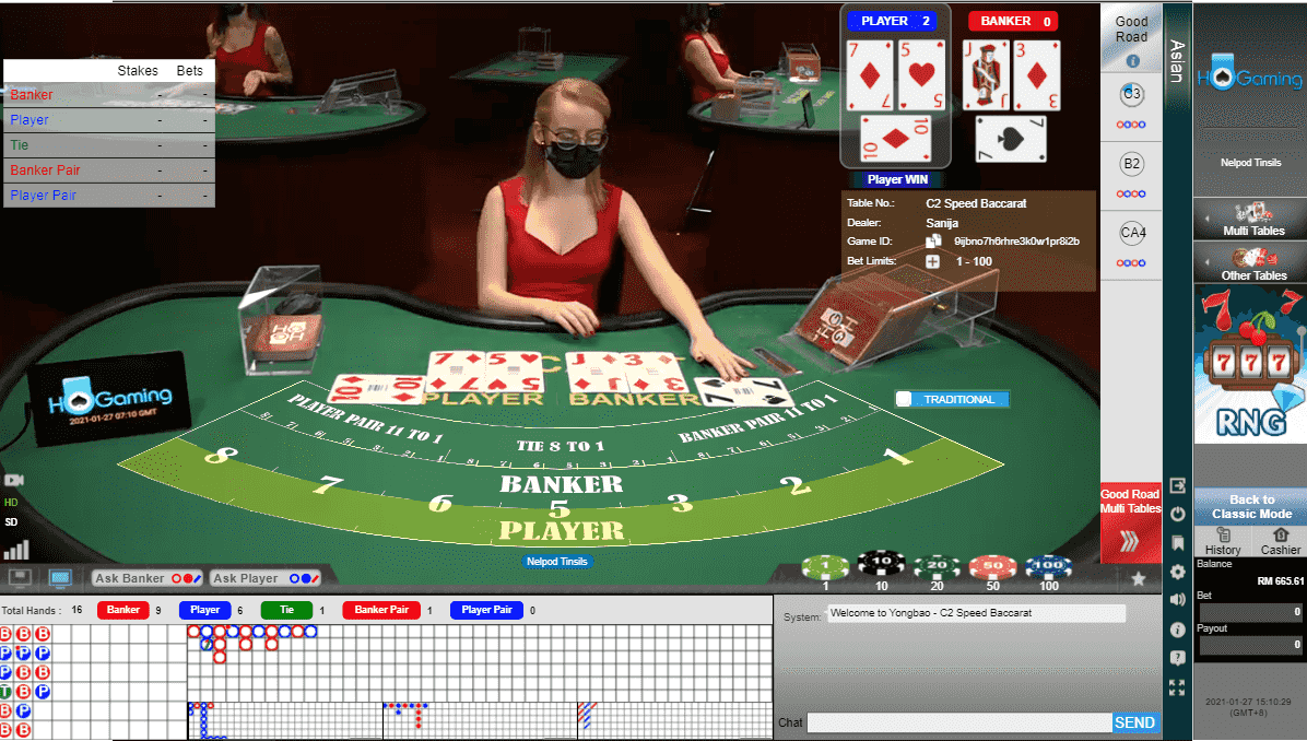 HO Gaming Live Casino - Baccarat (Grand)