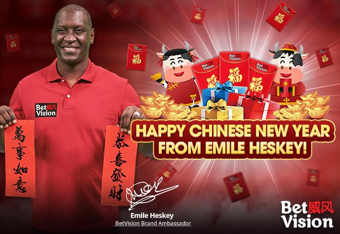 Happy Chinese New Year - Emile Heskey Header