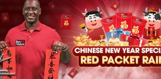 HAPPY CHINESE NEW YEAR SPECIALS: RED PACKET RAIN! Image Head