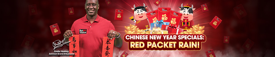 HAPPY CHINESE NEW YEAR SPECIALS: RED PACKET RAIN Image