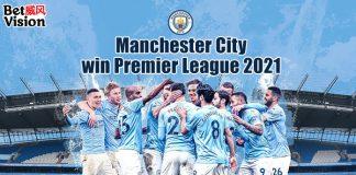 Man City win Premier League 2021