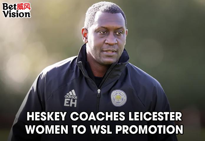 Heskey Coaches LCFC Women
